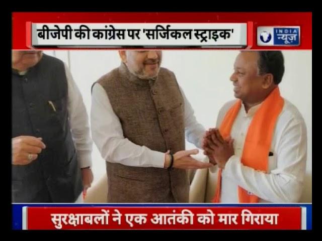 Major setback for Congress in Chhattisgarh, senior leader Ram Dayal Uike joined BJP