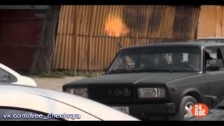 Обычай на чеченской свадьбе: стрельба в воздух.