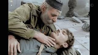 """Матери твоей что сказать сынок ? , Х/Ф """"Отец солдата"""""""