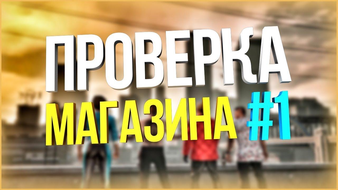 СЛИВ ПРИВАТНОГО ЧЕКЕРА ЛОГОВ SAMP С МЕНЮ  FunnyCatTV
