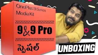 Oneplus 9 5G & Oneplus 9 Pro 5G Special Unboxing In Telugu | 50MP Wide, Snapdragon 888, 8K Video Etc