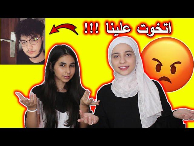 ردنا على ابو الرب !! كلو ولا طارق - Sara tv