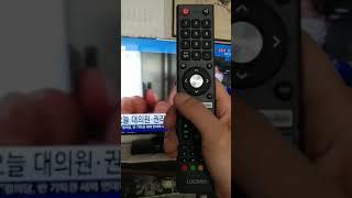 대우루컴즈 43인치 UHD 솔로앤 안드로이드TV T43…