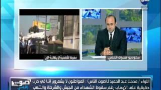 بالفيديو..أمني: لابد من اختراق التنظيم السري للإخوان وضربه في القلب