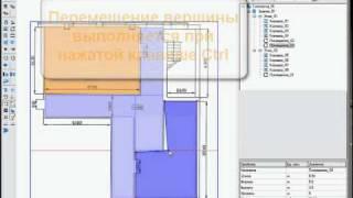 Работа в программе СИТИС: Флоутек ВД 2.40 часть 1(, 2011-03-15T17:42:33.000Z)