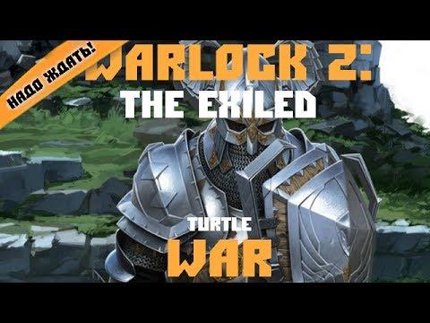 Warlock Master of the Arcane 2012 Скачать через