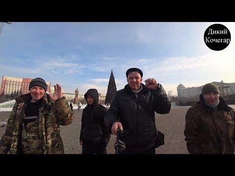 Отряд Шамана под прессом ФСБ. Депортация с Якутии
