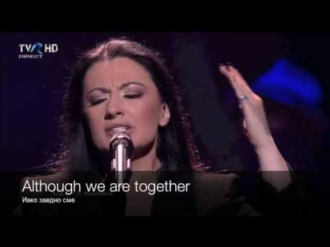 Crno e belo (Црно и бело)- Lyrics Translation in English Karaoke- Macedonia Eurovision 2012