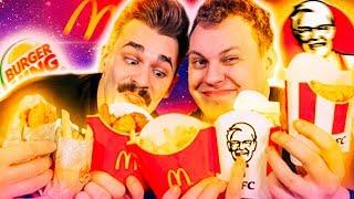 ЛУЧШАЯ ФАСТФУД КАРТОШКА [Макдональдс vs KFC vs Бургер Кинг]