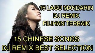 15 Lagu Mandarin DJ Remix chinese DJ歌曲