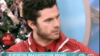 Ο Χρήστος Βασιλόπουλος στην Ελένη