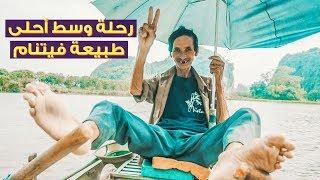 التجديف بالرجلين: الرجل شغال وعنده صحة لمدة ساعتين في فيتنام ? #4