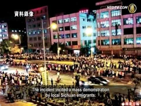 Guangdong's Large-Scale Conflict Intensified
