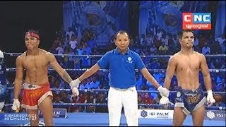 Champion Challage, មឿន សុខហ៊ុច Meun Sokhuch Vs (ថៃ) Kreangkrai, 05/08/2018, ISI Steel Boxing