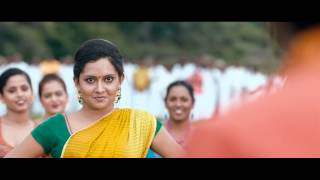 Ennamo Nadakkudhu | Theatrical Trailer