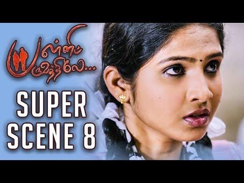 Palli Paruvathile - Super Scene 8 | Ganja Karuppu | Thambi Ramayya | K.S. Ravikumar