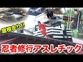 L'Arc~en~Ciel「STAY AWAY」-Music Clip- [L ... - YouTube