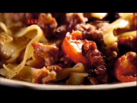 Курсы элементарной кулинарии Гордона Рамзи / Gordon Ramsay's Ultimate Cookery Course 01х 17