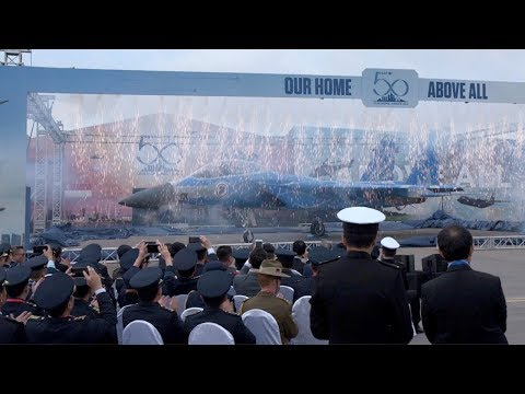 Republic of Singapore Air Force's Special 50th Anniversary F-15SG Livery Unveiled – AINtv Express
