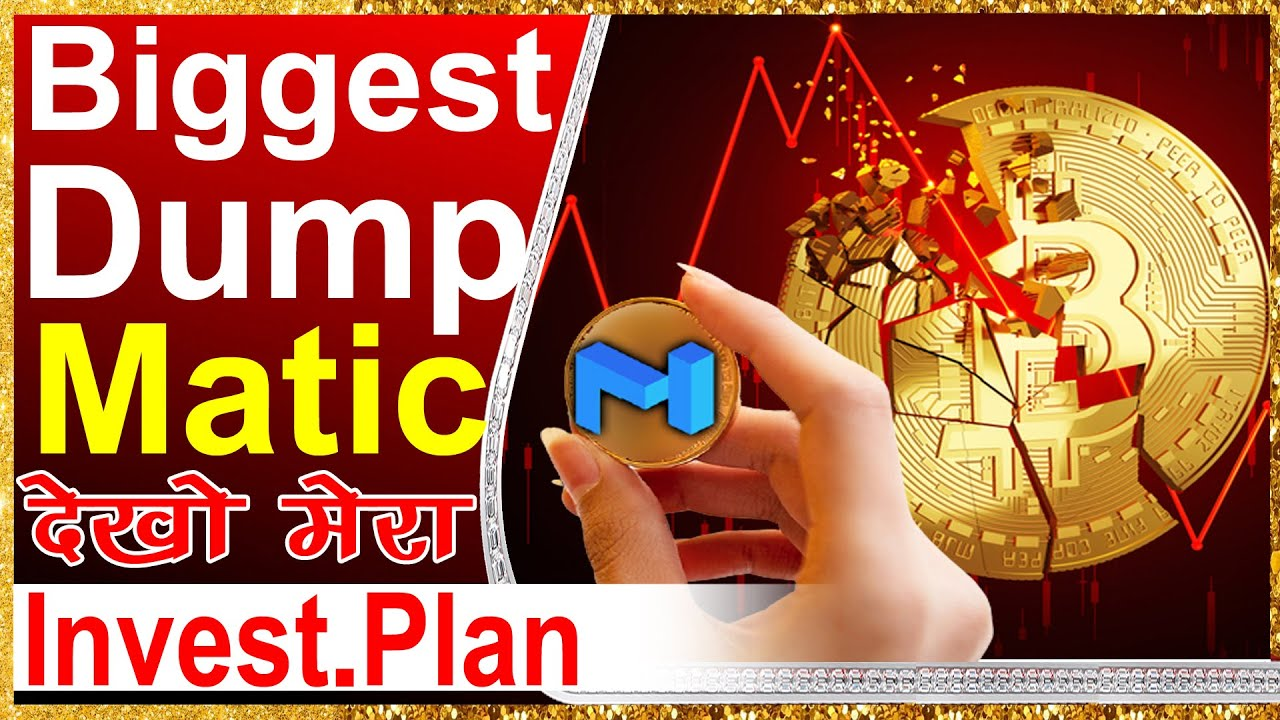 CryptoCurrency News Today | Polygon matic price prediction | Biggest Matic Give away | matic coin