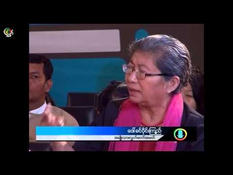 DVB -  DVB Debate:What kind of leader does Burma need? (Part B)
