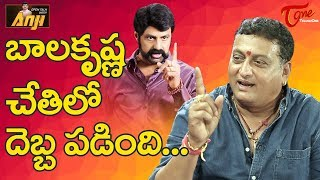 Balakrishna Manhandled Me And He Was Right !