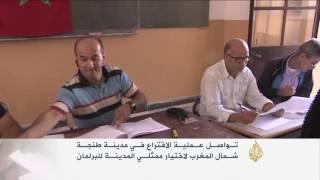 16 لائحة انتخابية تتنافس في دائرة طنجة