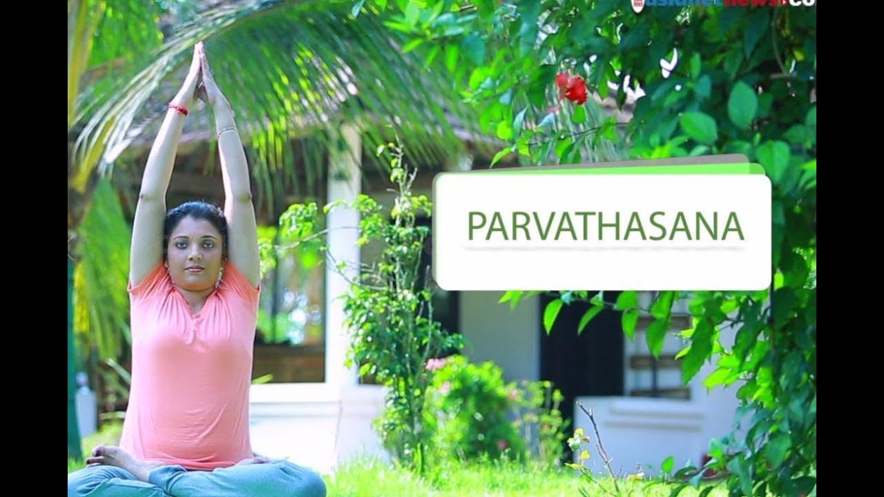 Yoga For Beginners - Parvatasana by Yogarogyam | English
