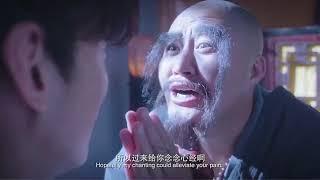 Phim Mới 2017 : Hàng Long La Hán Thuyết Minh