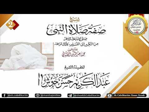 • Sifatu Salaah