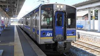 IGRいわて銀河鉄道 好摩駅に普通列車到着