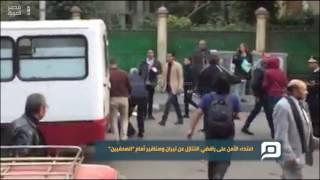 مصر العربية | اعتداء الأمن على رافضي التنازل عن تيران وصنافير أمام