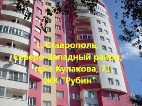 Купить квартиру в Ставрополе, С-З, Кулакова 71, 60 м2