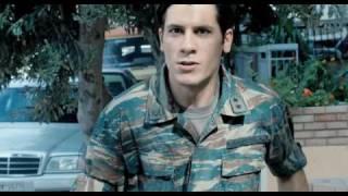 Το Κακό στην Εποχή των Ηρώων - Evil in the Time of Heroes - Regular Trailer