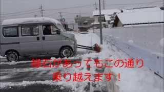 Repeat youtube video 軽トラ 軽自動車 除雪機 スノープラウ 縁石乗り越えてみた