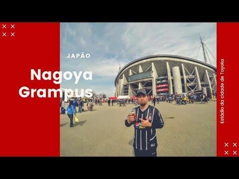 VAI CORINTHIANS OU NAGOYA GRAMPUS? / 名古屋グランパス
