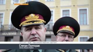 видео lvivski.info
