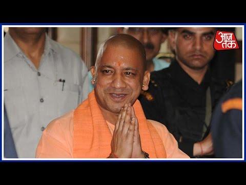 Yogi Adityanath On Maiden Visit To Bundelkhand Today