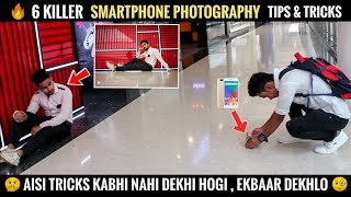 6 Mobile Photography Tips & Tricks In Hindi With Redmi Note 5 Pro | Killer Smartphone Photography
