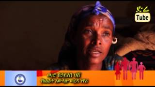 Community based health insurance in Ethiopia