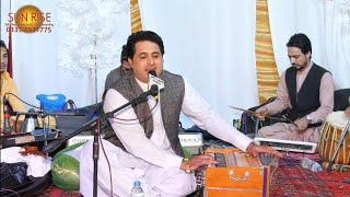 Shah Farooq New Song 2021 | Pashto New Hd Songs | Shah Farooq New Hit Song 2021 | Super Hit Ghazal