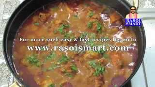 quick easy chicken curry the dish curry made india a curry nation