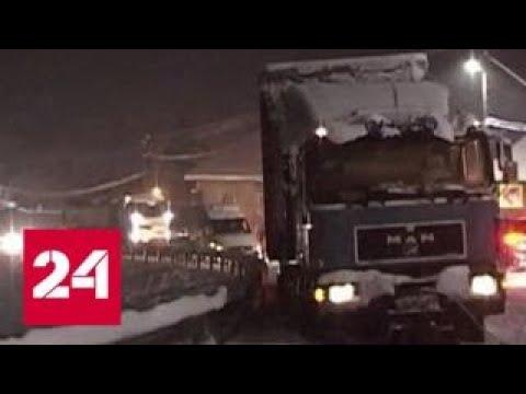 """Экстремальность зашкаливает: Европа уворачивается от """"Фредерике"""" - Россия 24"""