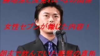俳優の勝地涼(31)が22日放送のフジテレビ系「ダウンタウンなう」...