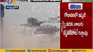 62 missing after boat capsizes in Godavari river near Devipatnam