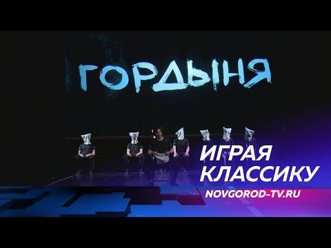 Международный театральный фестиваль имени Достоевского открыл московский театр на Таганке