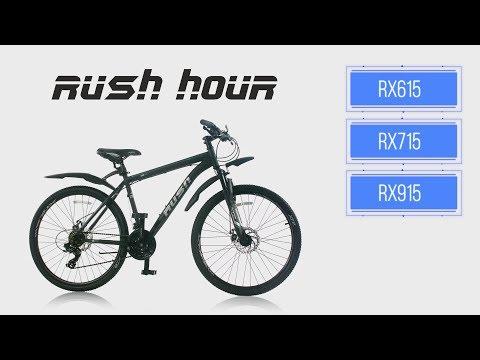 Обзор велосипедов RUSH HOUR RX615, RX715, RX915