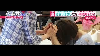 半崎美子さんの楽曲は何故、観客の心に響くのか? 半崎美子 検索動画 7