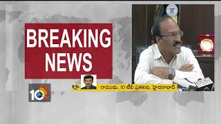 Irregularities In GHMC Outsourcing Employees Transfer | Hyderabad | 10TV