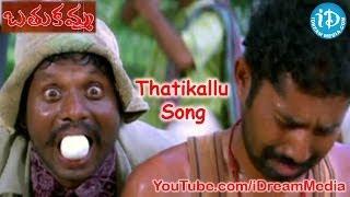 Bathukamma Movie Songs - Thatikallu Song - Sindhu Tolani - Gorati Venkanna